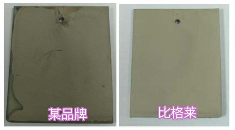 客户使用比格莱胶体钯活化剂PL-5前后对比图