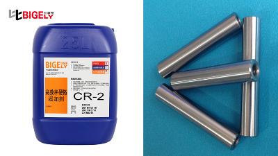 推荐一款硬度高、耐腐蚀性能好的硬铬添加剂