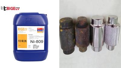 合金催化液要投资多少钱?