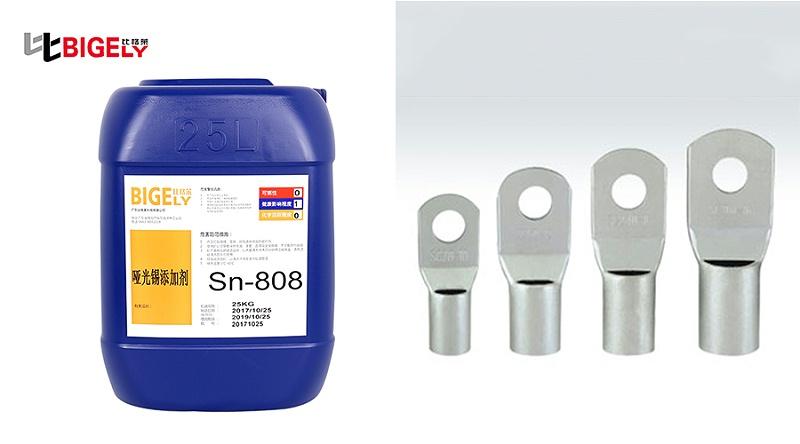 比格莱电镀雾锡添加剂Sn-808生产效果图