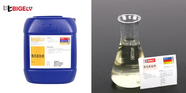 粗化添加剂应用过程中,粗化液各组分都有什么作用呢?