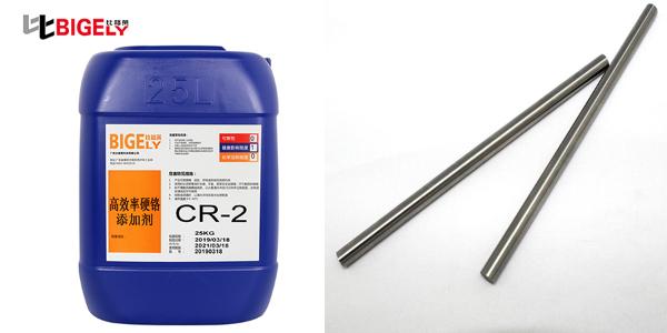 工件使用硬铬添加剂生产时镀层容易发生脱落现象的原因