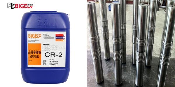 硬铬添加剂应用过程中镀液三价铬浓度上升快需注意这5点
