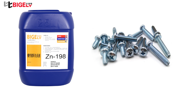 使用氯化钾镀锌光亮剂生产时,出现阳极板发黑、工件镀锌层很薄的原因