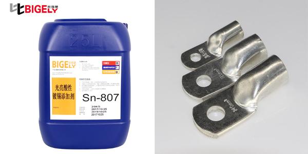 工件使用酸性镀锡光亮剂生产时需要哪些镀前处理,你知道吗?