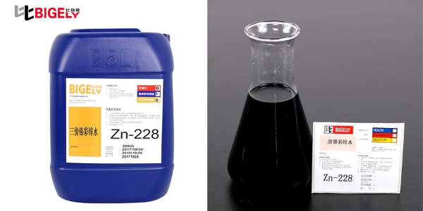 镀锌彩色钝化剂应用过程中,工件钝化膜出现褪色的4个原因