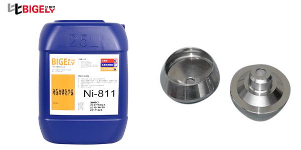 使用高磷化学镀镍药水生产过程中,工件镀层耐硝酸测试不合格的原因