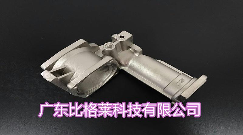 李先生铝合金工件使用比格莱化学镀镍液Ni-809效果图