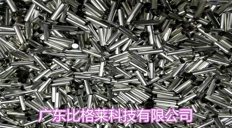 董先生电池壳工件使用比格莱滚镀镍光亮剂Ni-118效果图