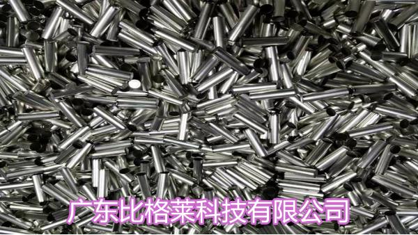 电池壳工件滚镀镍后总是发黄,不妨试试这款滚镀镍光亮剂