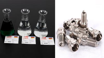如何选购一款靠谱的化学镀镍光亮剂?