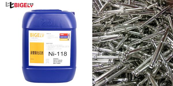 使用滚镀镍添加剂生产时,镀液的正确维护及保养