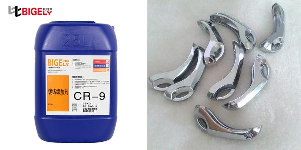 镀铬添加剂应用过程中,镀铬层与中间镀层一起脱落的原因