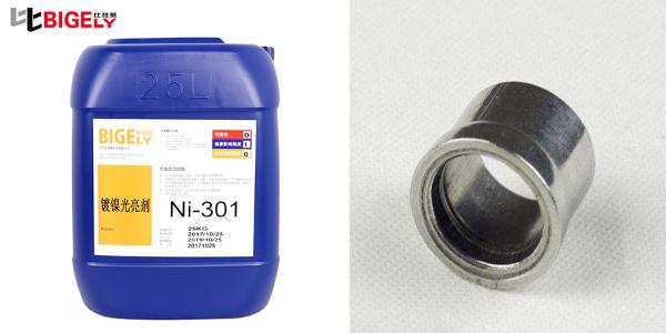 光亮镀镍添加剂应用过程中,铸铁工件的前处理该怎么操作比较好呢?