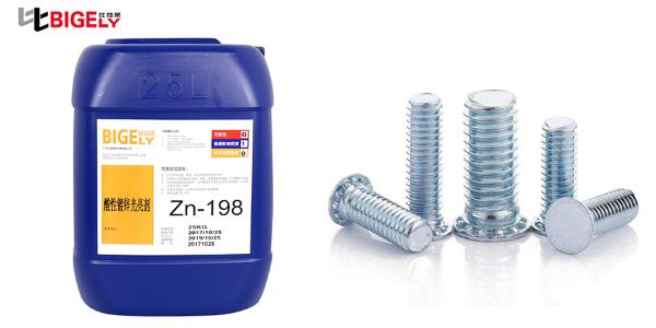 使用氯化钾镀锌光亮剂生产时,有效提高工件钝化膜附着力的方法
