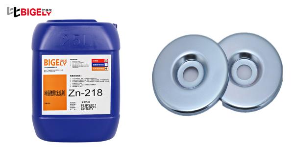碱性镀锌光亮剂应用过程中,挂具挂钩上镀层过厚对镀锌有什么影响呢?