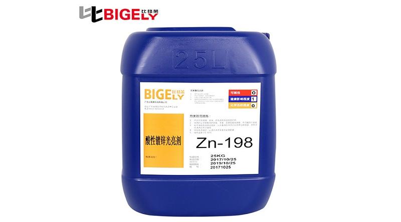 比格莱氯化钾镀锌添加剂
