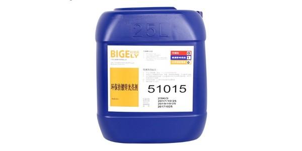 溶锌槽在碱性镀锌光亮剂在应用过程中的重要性