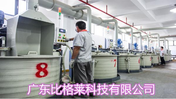 选择碱性镀锌光亮剂,应认准有生产能力的碱性镀锌光亮剂生产厂家