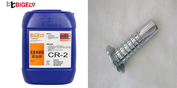 使用电镀硬铬添加剂生产时,电源纹波系数大有什么影响呢?