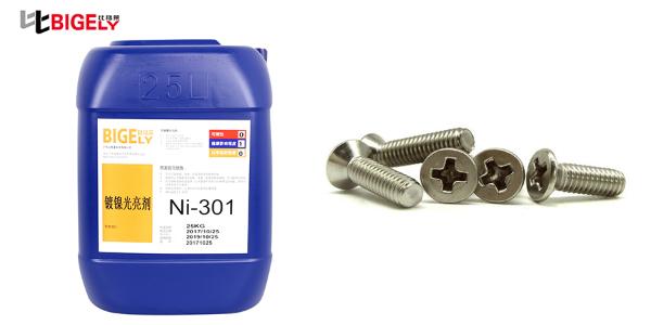 使用镀镍光亮剂的生产过程中,工件镀镍层容易出现麻坑现象的原因