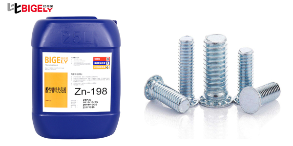使用氯化钾镀锌光亮剂时,镀液补充锌离子为何不直接加入固体氯化钾?