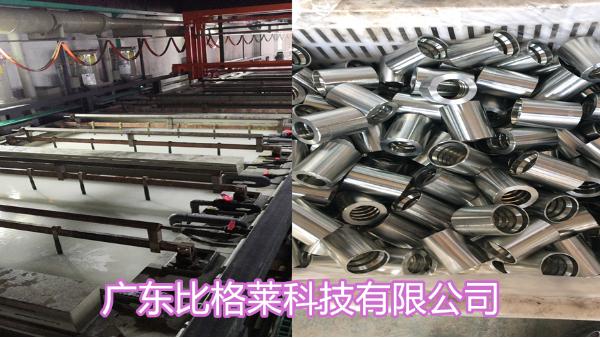 氯化钾镀锌添加剂应用过程中,滚镀生产要注意铁杂质的影响