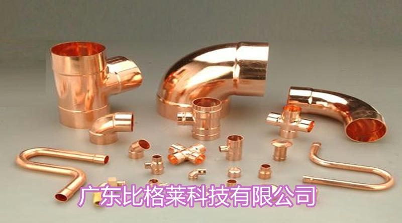 比格莱酸铜光亮剂Cu-210效果图