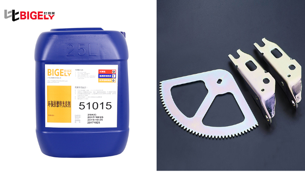 使用碱性锌酸盐镀锌光亮剂生产时,阳极板该如何选用及生产维护呢?
