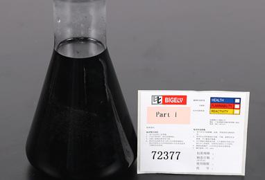 72377三价铬镀铬添加剂