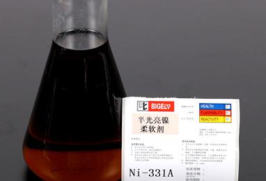 Ni-331半光亮镍光亮剂