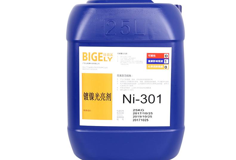Ni-301镀镍光亮剂