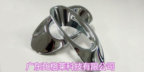 装饰镀铬添加剂应用过程中鞍,避免镀层出现麻点现象的5个原因
