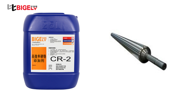 使用硬铬添加剂生产时,影响镀层硬铬的因素有哪些呢?