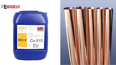 哪个品牌的酸铜光剂比较好用呢?