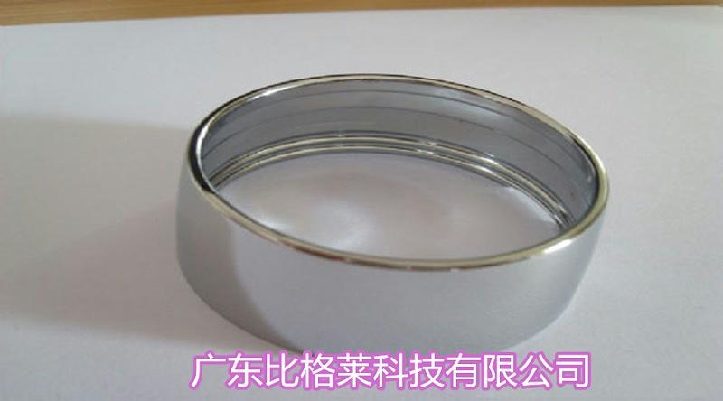 比格莱装饰镀铬添加剂