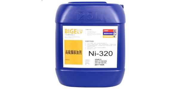 使用高硫镍添加剂后镍层电位差没有提高应考虑这3点