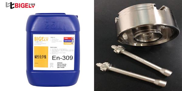 铜件使用碱性化学镀镍液生产时,化学镍镀层的结合力差是什么原因呢?