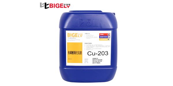 焦磷酸铜添加剂应用过程中,阴极电流效率低、镀层沉积速度慢的原因