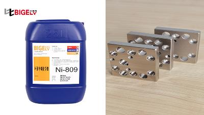 化学镀镍药水价格可能上涨,我们如何有效节约生产成本呢?