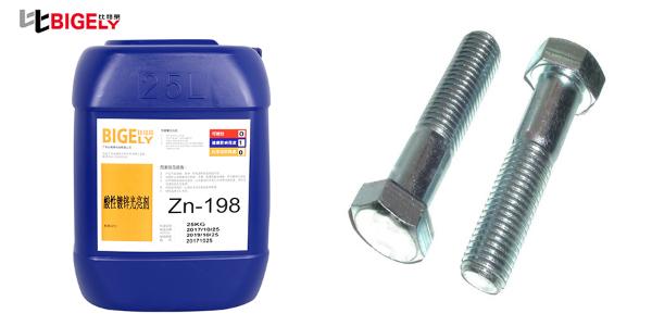 使用氯化钾镀锌光亮剂时,镀液中氯化钾与氯化锌的比例该怎么控制呢?