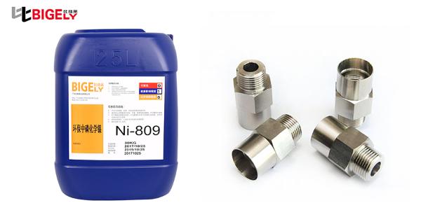 总结使用化学镀镍药水生产时工件镀层硬度不够的3个原因