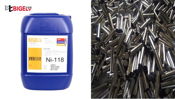 电池壳工件滚镀镍后总是过不了蓝点测试,不妨试试这款滚镀镍光亮剂