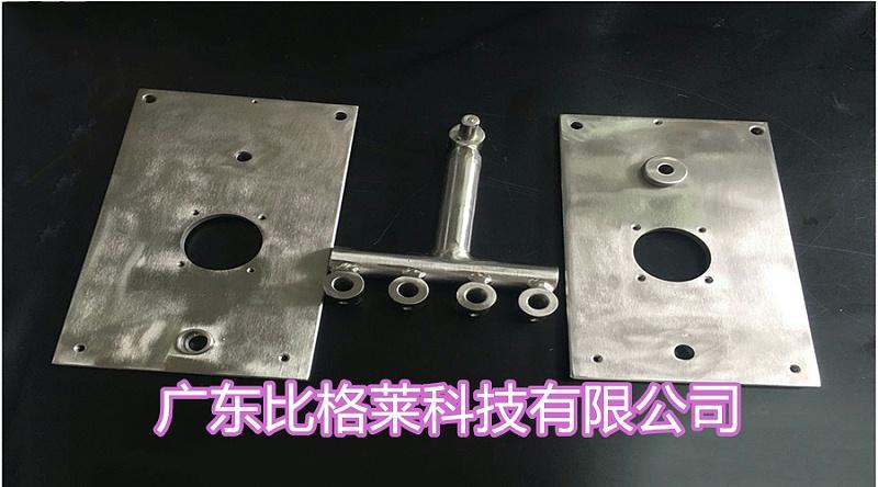 袁先生的模具件使用比格莱化学镍药水Ni-809效果图