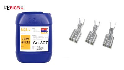 使用酸性镀锡光亮剂生产时,镀液中补充Sn2+的方法