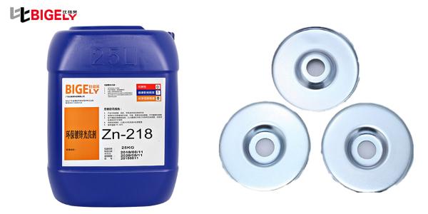 碱性镀锌光亮剂应用过程中,赫尔槽打片调整镀液时容易出错的操作