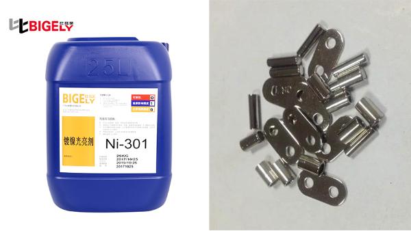 使用镀镍光亮剂生产工过程中,需避免阳极板包扎过严