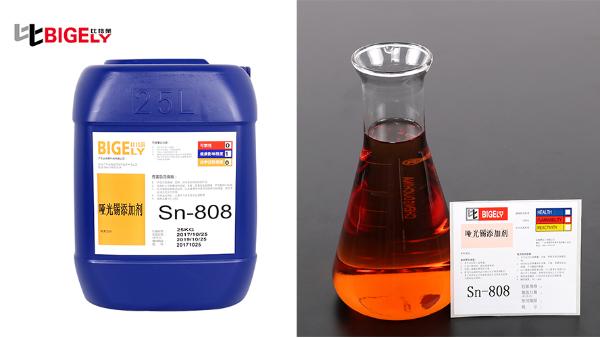 图形保护镀锡的分散性能差、电流效率低,快试试这款硫酸盐镀锡添加剂