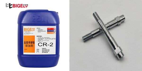 我们在使用电镀硬铬添加剂的生产时该如何避免镀层产生起皮现象呢?
