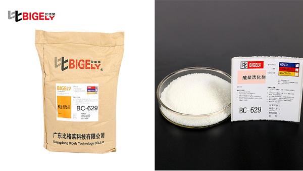 钢铁工件前处理酸活化容易过腐蚀,快试试这款酸盐活化剂